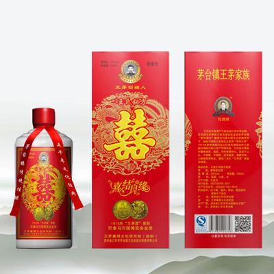 AG亚游集团官网-喜酒