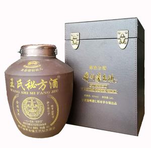 AG亚游集团官网30年收藏