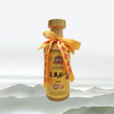 AG亚游集团官网-秘藏