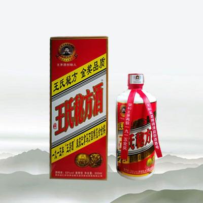 AG亚游集团官网酒
